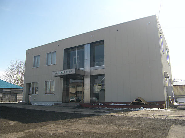 山高建設工業株式会社